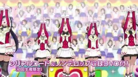 【TVCM】Sore wa Bokutachi no Kiseki