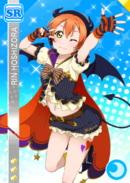 SR 441 Transformed Rin Halloween Ver.