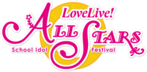 SIF ALL STARS Logo EN