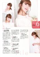 Summer 2014 Interview Pile 2