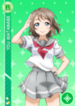 R 790 You Watanabe.png