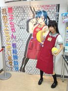 Aikyan Numazu Gamers Poster Girl Event 1