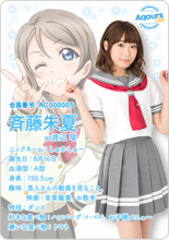 Aqours Club Profile Card - Saitou Shuka