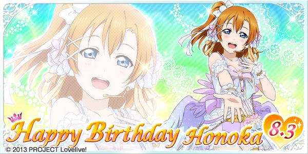 Happy Birthday, Honoka! 2015
