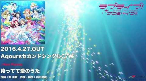 """Aqours - """"Mattete Ai no Uta"""" & """"Todokanai Hoshi da to Shitemo"""" PV"""