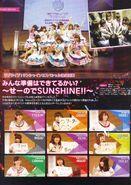 Dengeki G's Magazine Mar 2016 Doki Doki Sunshine 1