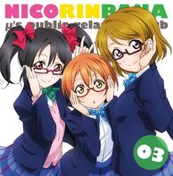 NicoRinPana Vol 3 Cover