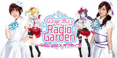 NozoEli Radio Garden