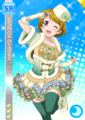 SR 198 Transformed Hanayo Score Match Round 3.png