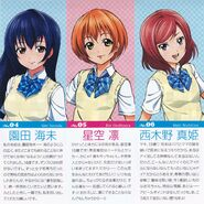Bokura no LIVE Kimi to no LIFE Character Intro Scan 2