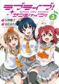 Love Live! Sunshine!! Manga 3