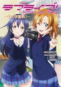 School idol diary ~Aki no Gakuen-sai~