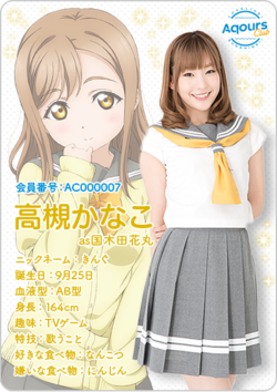 Aqours Club Profile Card - Takatsuki Kanako