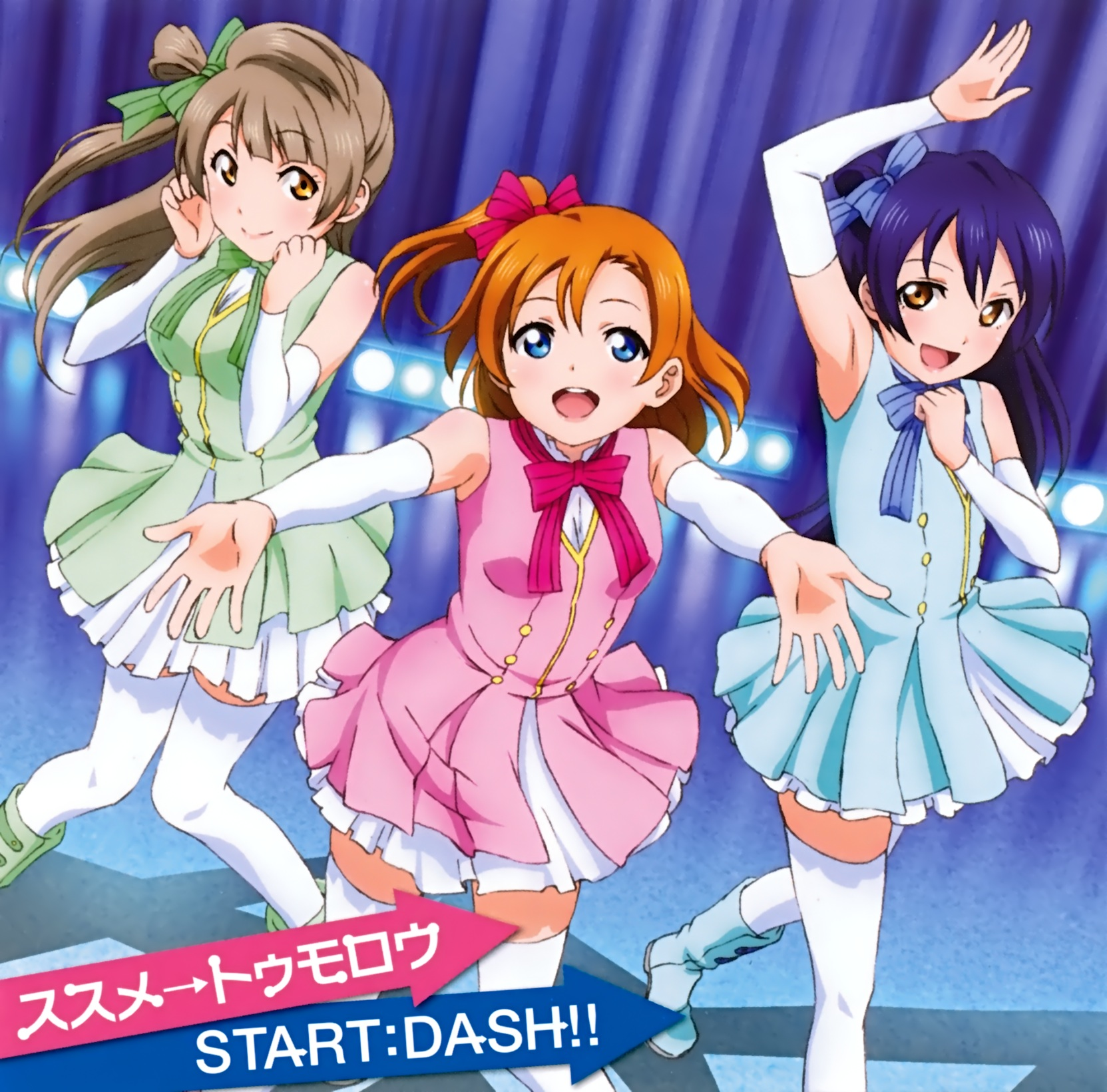 Love Live School Idol Project Us Start Dash