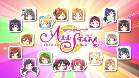 Video Love Live School Idol Festival All Stars Special