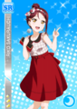 SR 1205 Riko Time Travel Ver..png