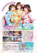 Dengeki G's Mag Code C Anchan Shukashuu Furirin