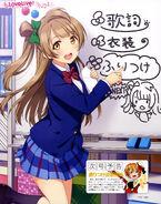 Minna de Tsukuru Mu's no Uta Dengeki G's Mag Feb 2015 1