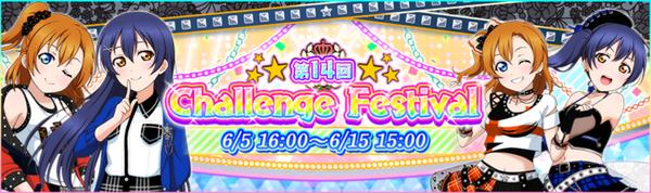 Challenge Festival Round 14