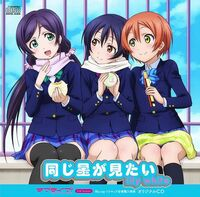 LLS2 BDs lily white Bonus CD