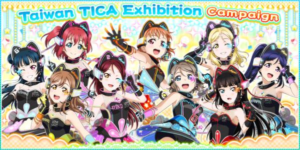 Taiwan TICA Exhibition Campaign 2019 EN