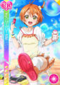 UR 402 Rin.png