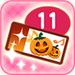 LLSIF Pumpkin Hunt Scout11 Ticket