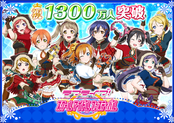 13M Users Reached (JP)