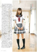 B.L.T. VOICE GIRLS Vol.27 - Komiya Arisa 2