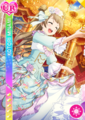 UR 726 Transformed Kotori Ball Ver..png
