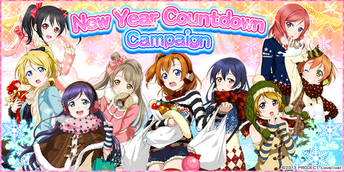New year countdown campaign EN 2018