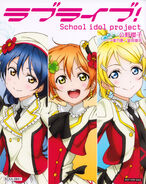 LL S2BD3 Booklet 2
