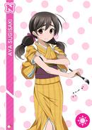 N 209 Aya Sugisaki
