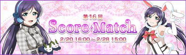 Score Match 16