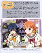 Dengeki G's Mag Apr 2017 Yoshiko Chika