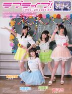 Seiyuu Paradise Vol 18 Rippi Jolno Ucchi Soramaru