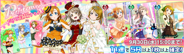 (9-27) Printemps Limited Scouting