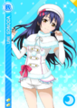 R 337 Transformed Umi.png