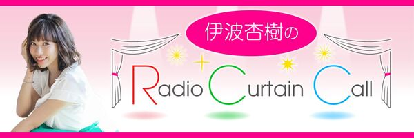 Radio Curtain Call Header