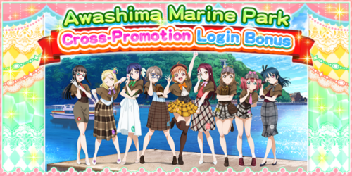Real Escape Game x Love Live! Sunshine!! SIF Collaboration EN