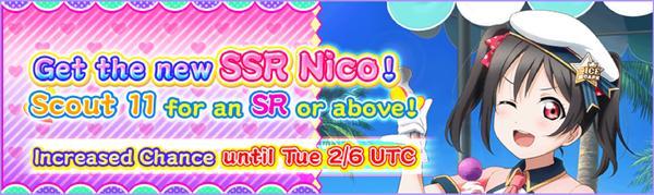 (02-02-18) SSR Release EN