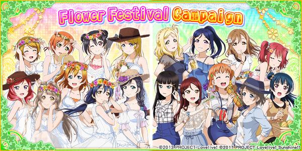 Flower Festival Campaign EN