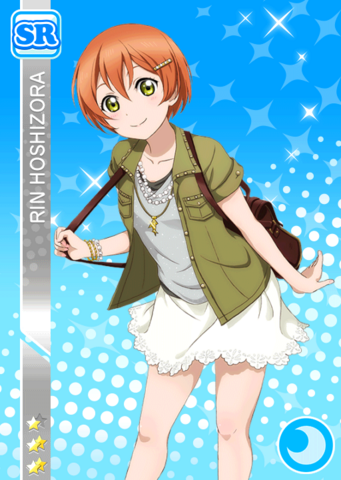 File:SR 356 Rin July Ver..png