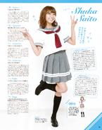 Seiyuu Animedia Nov 2016 - 7 Shukashuu