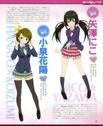Hanayo Nico Dengeki G's Mag Oct 2010