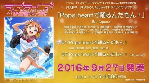 Pops heart de Odorun damon! PV