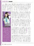 Seiyuu Bible 2017 Guilty Kiss 4