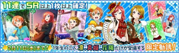 (2-9) First Years Limited Scouting