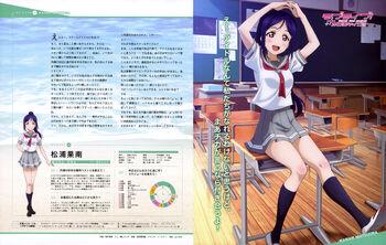 Dengeki G's Magazine July 2015 Matsuura Kanan Scan