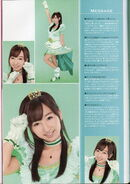 ENDLESS PARADE Pamphlet Rippi 3
